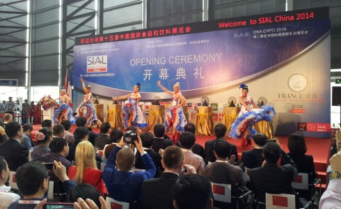 SIAL China 2014 5